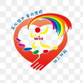 Color Class Logo Logo - Logo PNG