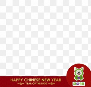 Chinese New Year - Chinese New Year Picture Frames New Year's Day Mid-Autumn Festival PNG