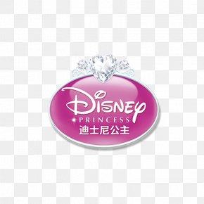 Disney Princess - Belle Cinderella Rapunzel Ariel Disney Princess PNG