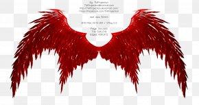 Wings - Lucifer Angel Devil Clip Art PNG