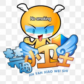 Smoking Small Guard Poster - Smoking Cessation World No Tobacco Day Poster Clip Art PNG