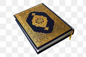 Holy Quran - Quran Bible Religious Text Book Islam PNG