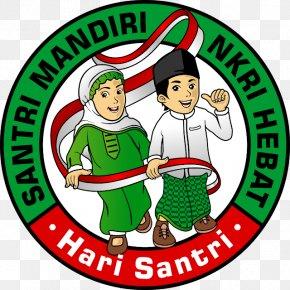 Santri - Dian Al-Mahri Mosque Logo 0 October PNG