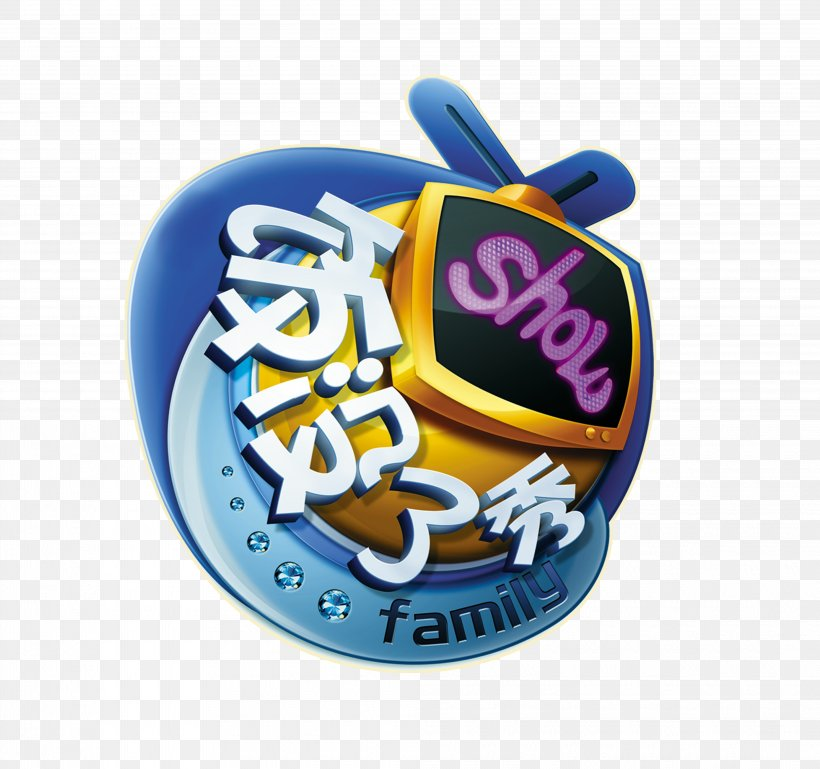 Performance Television Show Variety Show Youku Mainland China, PNG, 4030x3780px, China, Aurkezle, Child, Entertainment, Leeco Download Free