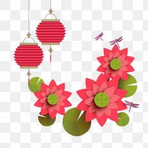 Lotus Lotus Lanterns - Budaya Tionghoa Mid-Autumn Festival Chinese New Year PNG