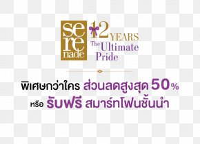 Advanced Info Service Burma Thai Baht, PNG, 1238x1069px