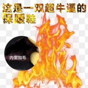 Round Plus Thick Velvet Pull Creative Flame Free - Light Fire Flame PNG