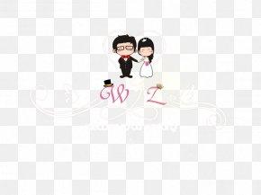 Cartoon Bride And Groom Logo - Vertebrate Logo Text Brand Illustration PNG