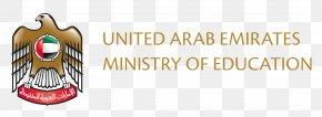 United Arab Emirates - Abu Dhabi Ministry Of Education Logo PNG