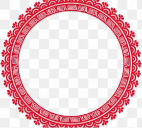 Red Edge - Circle Red PNG