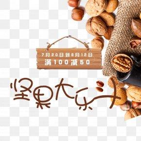 Nuts - Nucule Food Icon PNG