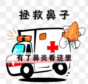 Save The Nose - Ambulance Car Vehicle PNG