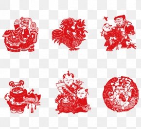Paper-cut Vector Animal Child - Chinese Paper Cutting Papercutting Chinese New Year Fu PNG