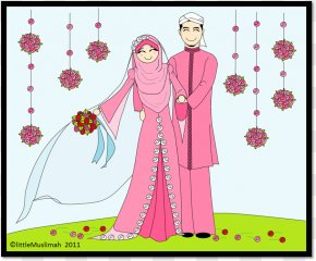 Pictures Of Husband And Wife Fighting - Islamic Marital Practices Marriage Wedding Cartoon PNG