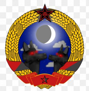 Soviet Union - Soviet Union Coat Of Arms Hammer And Sickle Emblem PNG
