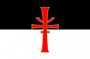 Sicilian Flag Tattoos - Cross Flag Of Sicily Tattoo Cruciform Clip Art PNG