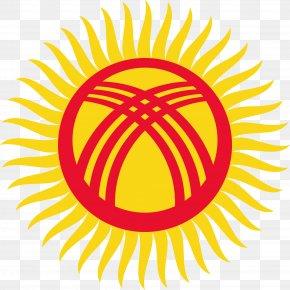 Flag - Flag Of Kyrgyzstan Kirghiz Soviet Socialist Republic Flag Of Afghanistan PNG