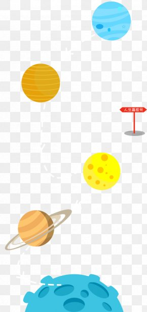 Planet - Solar System Cartoon Planet PNG