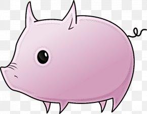 Violet Snout - Pink Cartoon Head Snout Violet PNG