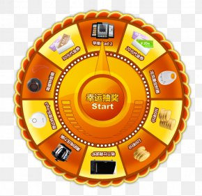 Electricity Supplier Turntable - Lottery Wheeling Wheel Of Fortune PNG