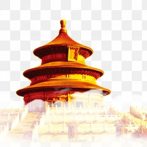 Forbidden City Temple Of Heaven - Summer Palace Forbidden City Temple Of Heaven Badaling Mutianyu PNG