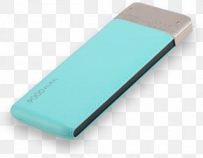 Taobao Design Material - Battery Charger Samsung Galaxy Note 5 Shenzhen Wanshuntong Technology Co.,Ltd. Akupank PNG