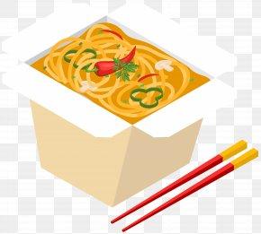 Food - Fast Food Clip Art PNG
