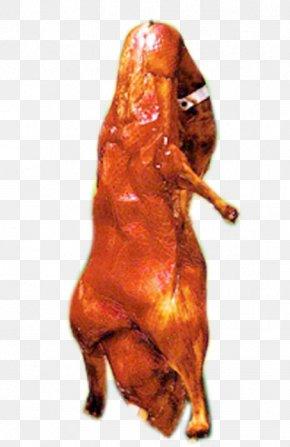 A Duck - Roast Chicken Peking Duck Roast Goose Asado PNG