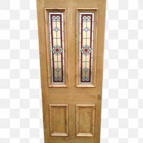 Single Glass Door - Window Stained Glass Sliding Glass Door PNG