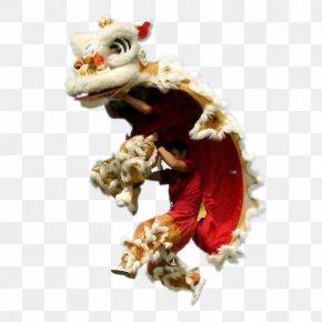 Lion Dance Performances - China Lion Dance Performance Budaya Tionghoa PNG