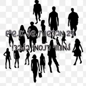 Silhouette - Human Behavior Homo Sapiens Social Group Public Relations Font PNG