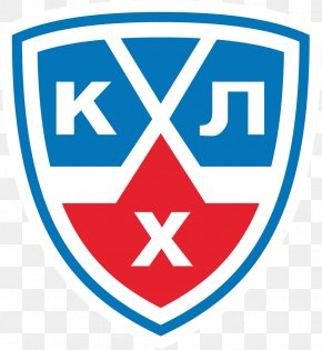 Hockey Logo - 2017–18 KHL Season 2011–12 KHL Season 2016–17 KHL Season HC Spartak Moscow HC CSKA Moscow PNG