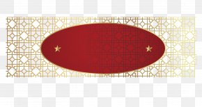 Chinese New Year Background Small Material - Lunar New Year Chinese New Year Fu PNG