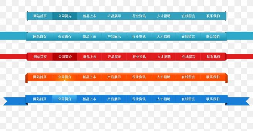 Navigation Bar Menu Web Page, PNG, 1024x533px, Navigation, Area, Banner, Blue, Brand Download Free