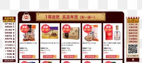 Shop Web Design Elements - Web Design Web Page Graphic Design PNG