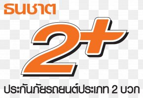 Insurance Company Logo - Thanachart Insurance Company Limited ATM ธ.ธนชาต (สาขา พัฒนาการ) Thanachart Bank Public Company Limited The Nine Center Rama 9 PNG