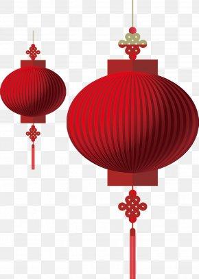 Chinese New Year Festive Red Lanterns - Lantern Chinese New Year PNG