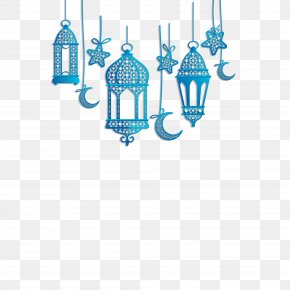 Islamic Lantern Decorations - Quran Islam PNG