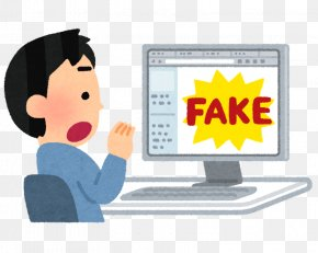 Fake News - Fake News Disinformation Lie Misinformation PNG