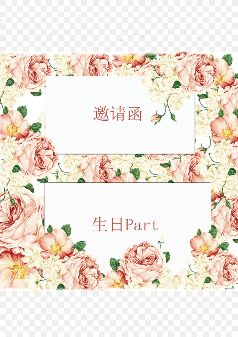 Wedding Invitation Birthday Greeting Card Computer File, PNG, 2480x3508px, Wedding Invitation, Birthday, Convite, Cut Flowers, Flora Download Free