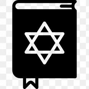 Judaism - Hanukkah Judaism Jewish Holiday Menorah PNG
