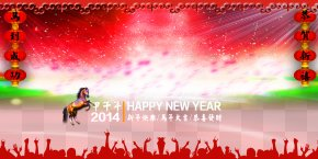Chinese New Year Decoration - Chinese New Year Poster Fundal PNG