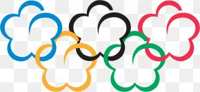 The Olympic Rings - 2014 Summer Youth Olympics 2016 Summer Olympics Poster Olympic Symbols Sports Day PNG