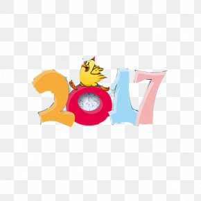 2017 Chinese New Year Picture Material - Chinese New Year Clip Art PNG