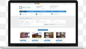 Estate Agent - Zimbra Graphical User Interface Computer Software Collaborative Software PNG