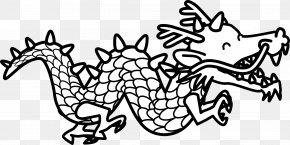 Dragon Images Black And White - Chinese Dragon Black And White Coloring Book Clip Art PNG