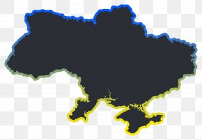 Ukraine - Czech Republic 2014 Russian Military Intervention In Ukraine Agricom Group PNG