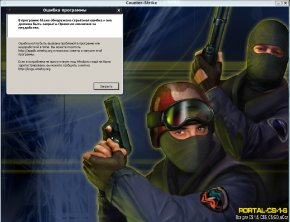Counter Strike - Counter-Strike: Condition Zero Dota 2 Counter-Strike 1.6 Video Game PNG
