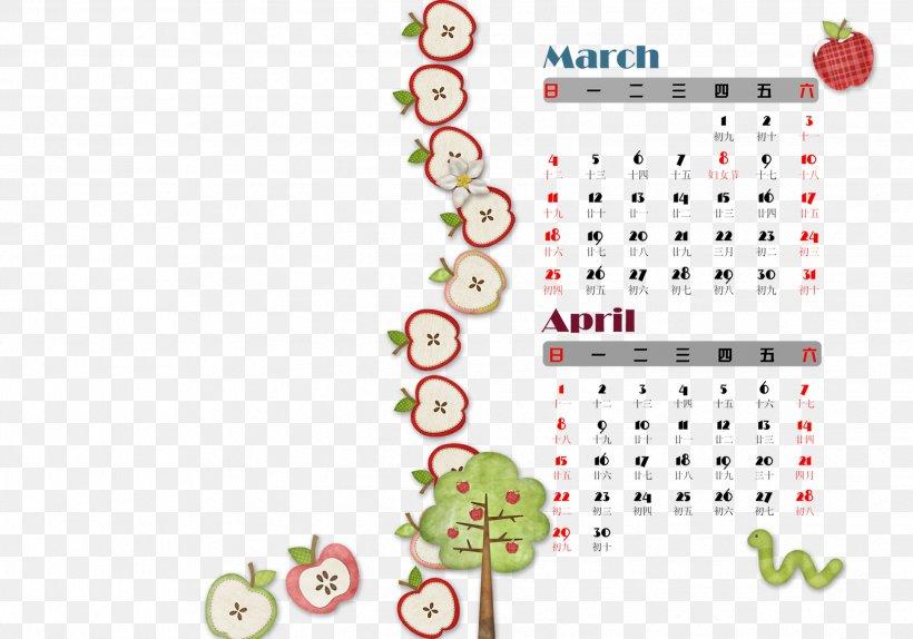 Graphic Design Calendar Pattern, PNG, 2481x1737px, Calendar, Games, Google Calendar, Gratis, Icon Download Free