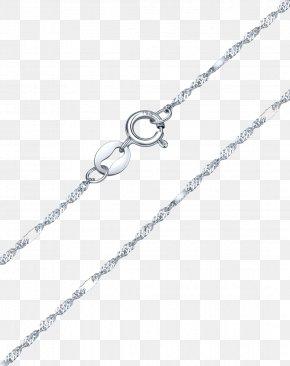 Platinum Necklace - Gold Necklace Carat Euclidean Vector PNG